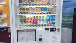 ロシアの自動販売機