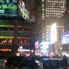 ニューヨークでオススメのホステル|Hostelling International New York